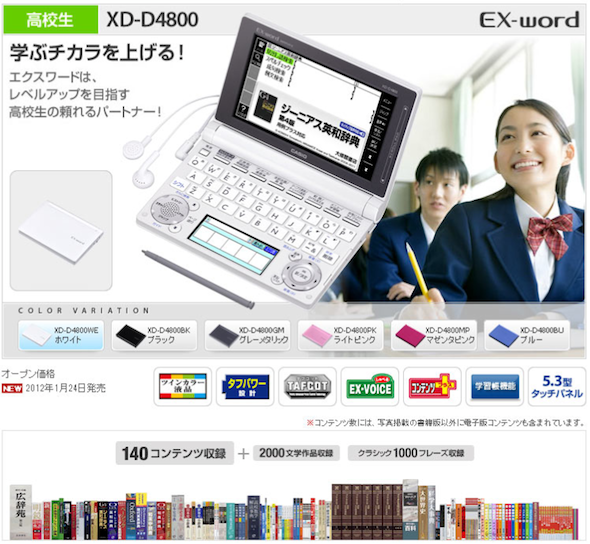 xd-d4800-590x544.png